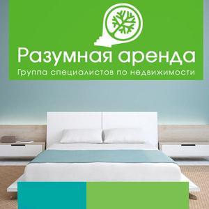 Аренда квартир и офисов Сафоново