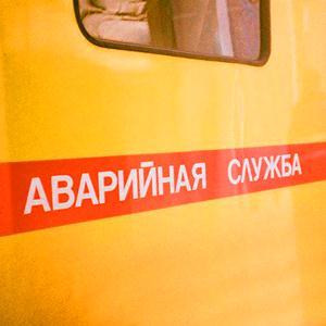 Аварийные службы Сафоново