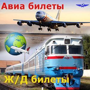 Авиа- и ж/д билеты Сафоново