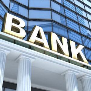 Банки Сафоново