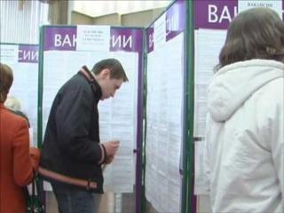 Центры занятости Сафоново