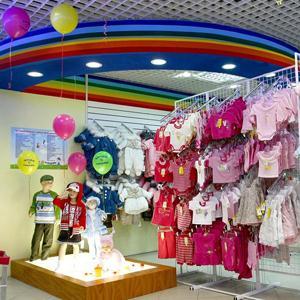Детские магазины Сафоново