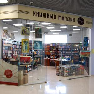 Книжные магазины Сафоново