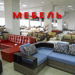 Магазины мебели Сафоново