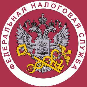 Налоговые инспекции, службы Сафоново