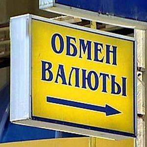Обмен валют Сафоново