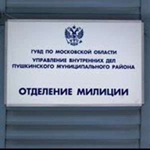 Отделения полиции Сафоново
