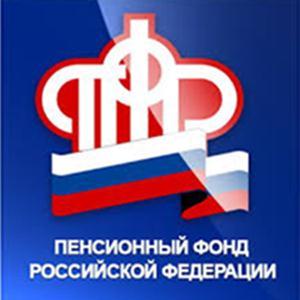 Пенсионные фонды Сафоново