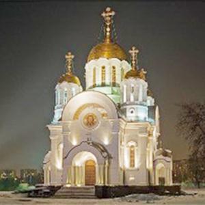 Религиозные учреждения Сафоново