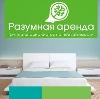 Аренда квартир и офисов в Сафоново