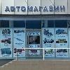 Автомагазины в Сафоново