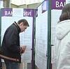 Центры занятости в Сафоново