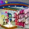 Детские магазины в Сафоново