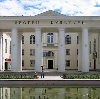 Дворцы и дома культуры в Сафоново