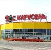 Гипермаркеты в Сафоново