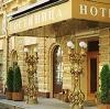 Гостиницы в Сафоново