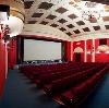Кинотеатры в Сафоново