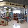 Книжные магазины в Сафоново