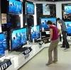 Магазины электроники в Сафоново