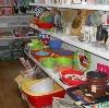 Магазины хозтоваров в Сафоново