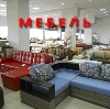 Магазины мебели в Сафоново