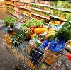 Магазины продуктов в Сафоново