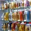 Парфюмерные магазины в Сафоново