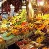 Рынки в Сафоново