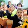 Школы в Сафоново