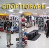 Спортивные магазины в Сафоново