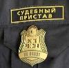 Судебные приставы в Сафоново