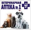 Ветеринарные аптеки в Сафоново