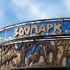 Зоопарки в Сафоново