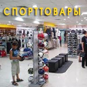 Спортивные магазины Сафоново