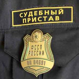 Судебные приставы Сафоново