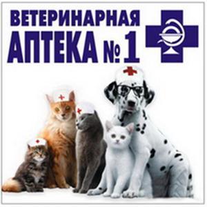Ветеринарные аптеки Сафоново